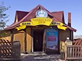 Княжеский двор, кафе